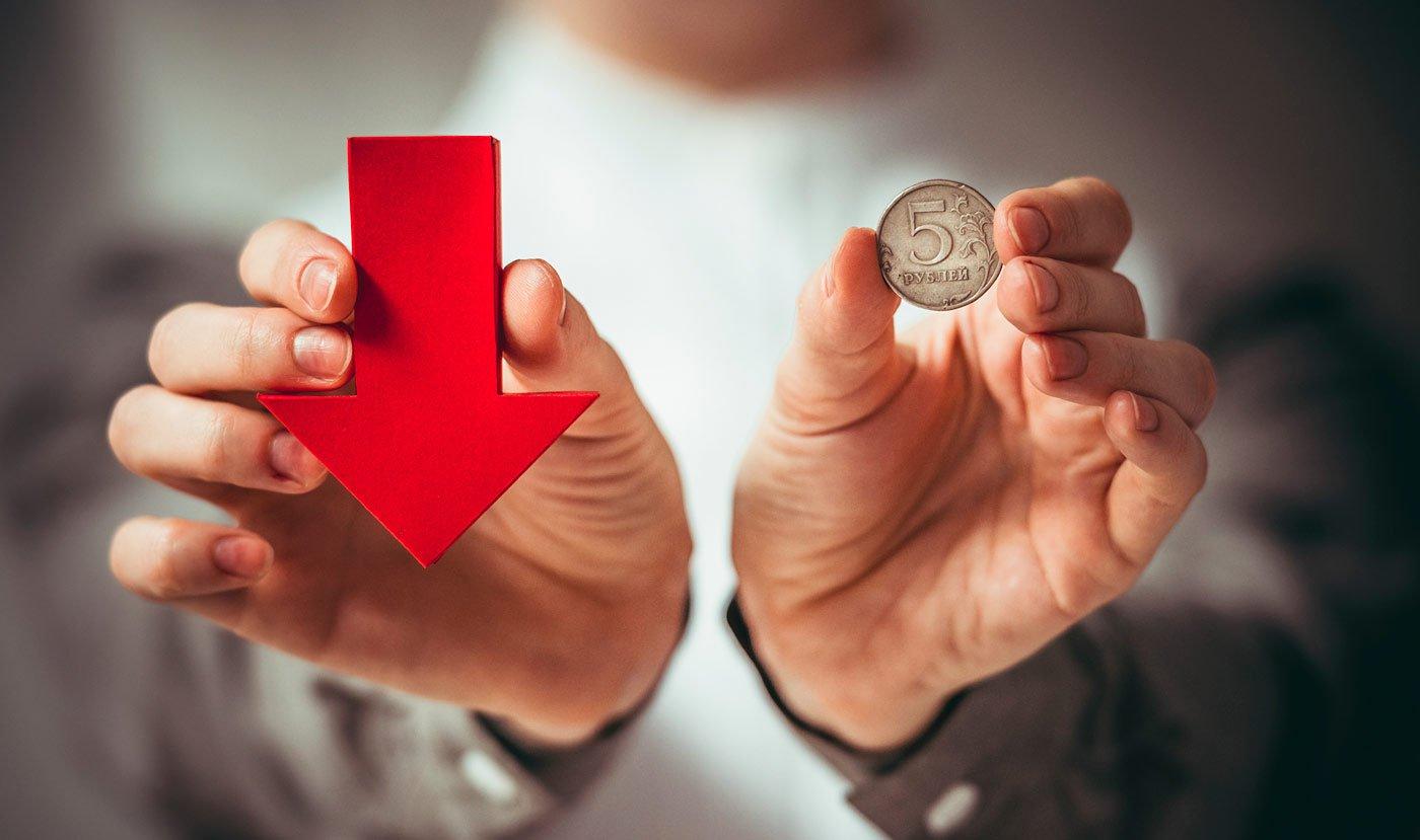 Девальвация и ревальвация валюты