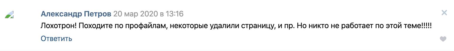 Коммент