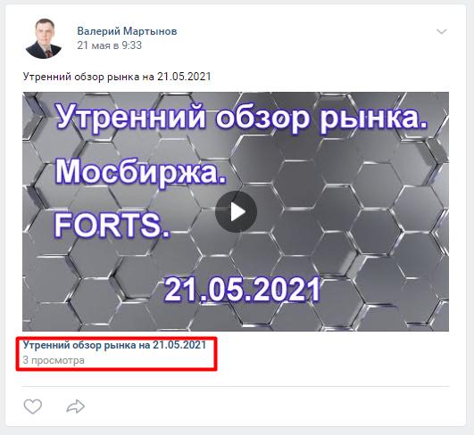 Александр Нестеров трейдер