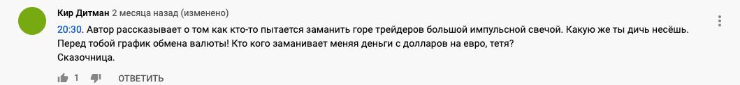 отзыв Мария Максимова
