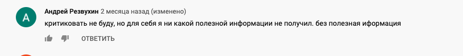 Максимова отзыв 2