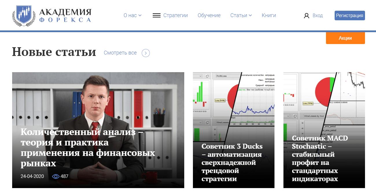 Андрей Миклушевский сайт