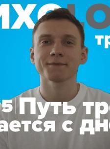 Сергей Логунов
