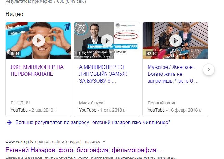 вк назаров
