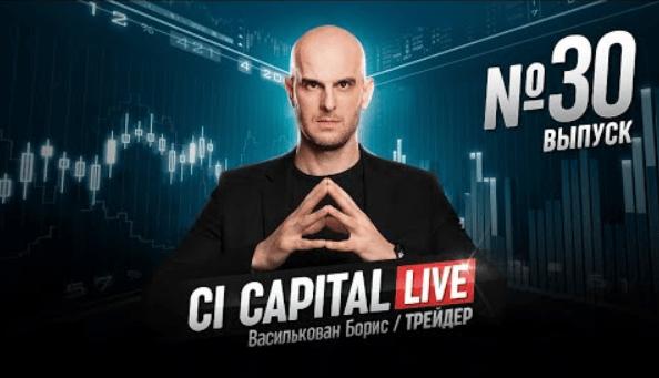 Борис Василькован