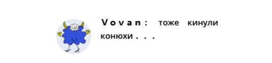 Владимир Горцев
