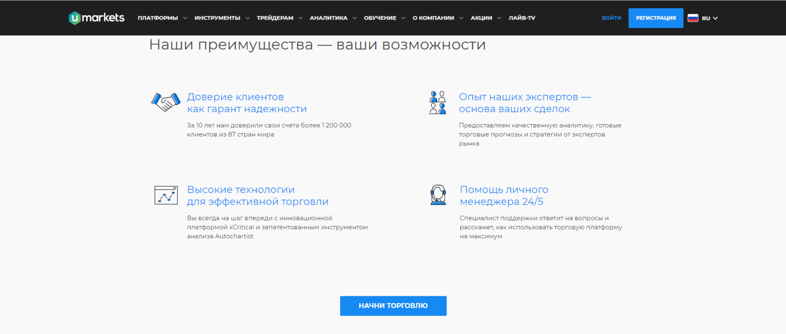 Umarkets.com