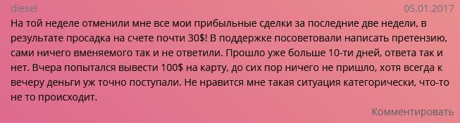 traderab.ru