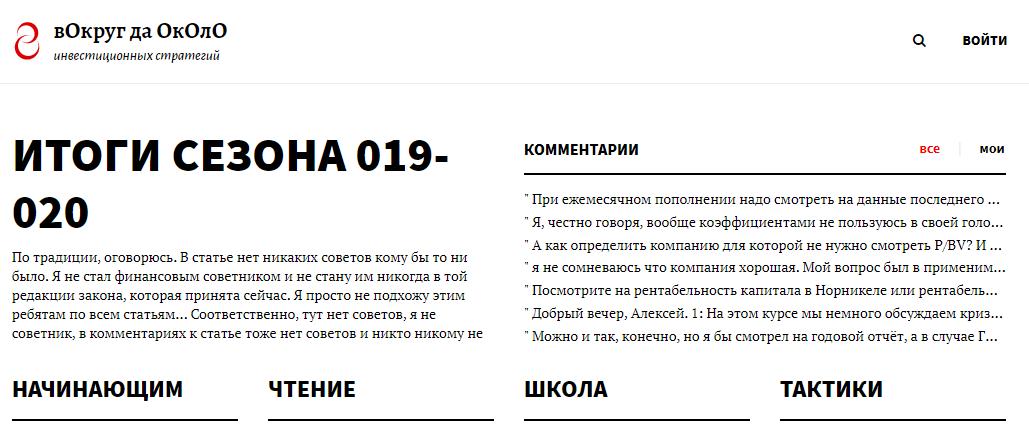 Олег Клоченок