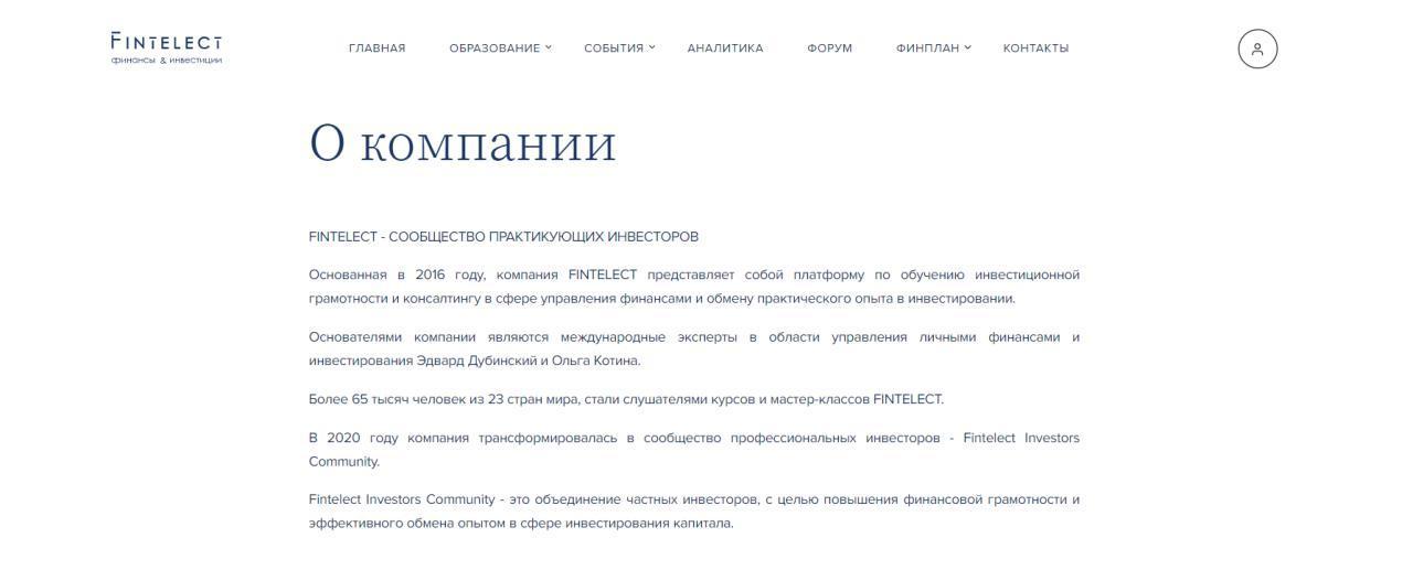 Эдвард Дубинский