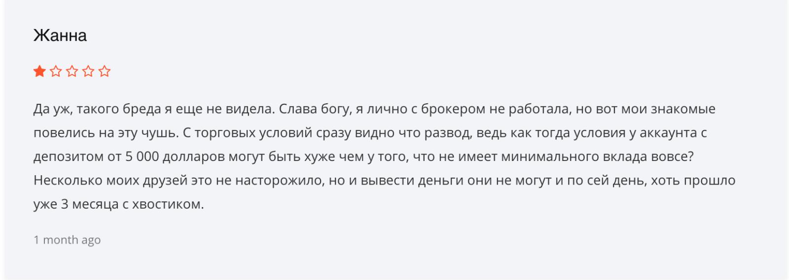 Dtrex отзыв