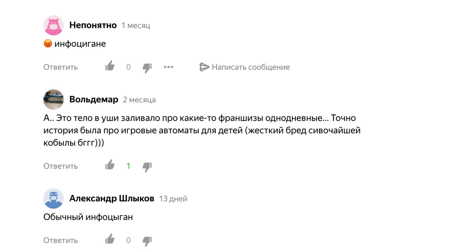 Отзывы Дмитрий Портнягин