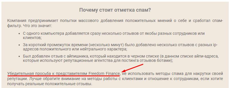 Закрытый клуб инвесторов кондрашов промоутеры в ночной клуб москвы
