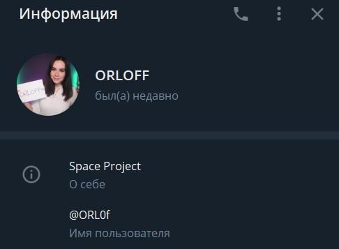 orlof