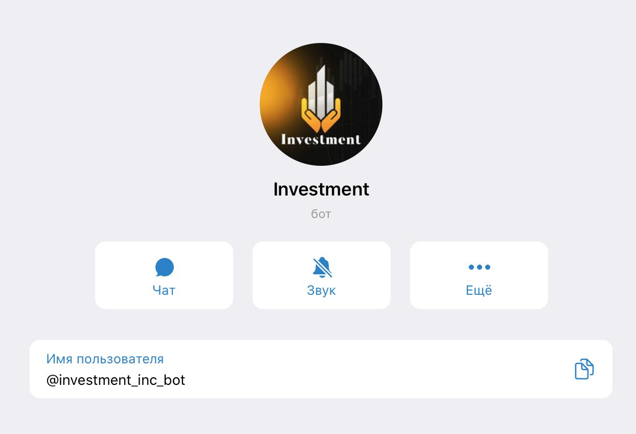 Investment превью