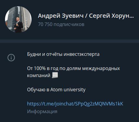 Зуевич