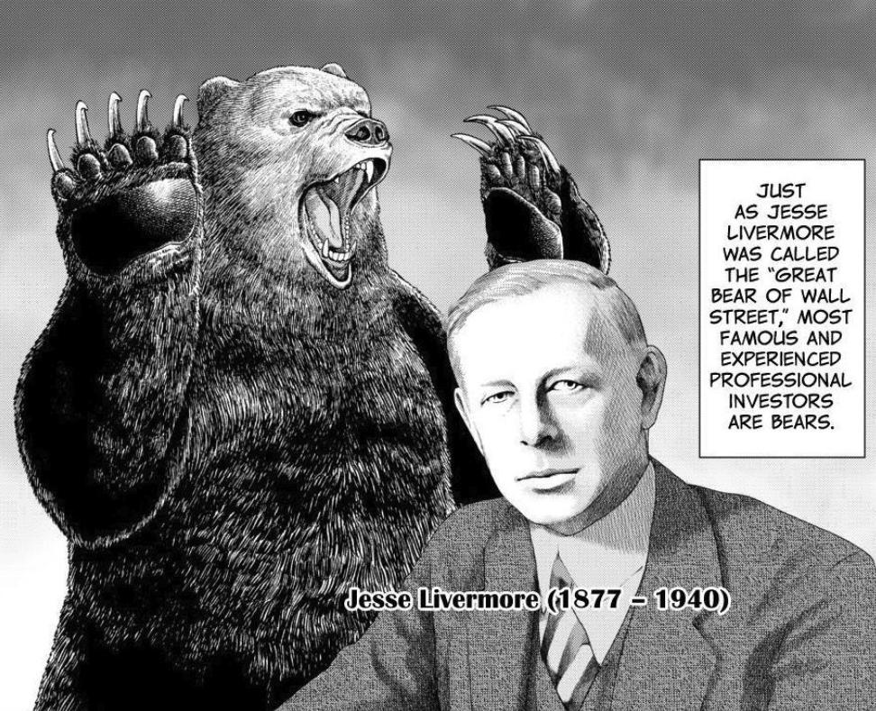 Великий Медведь