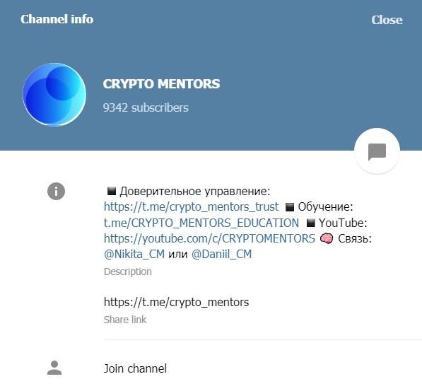 crypto mentors информация о канале