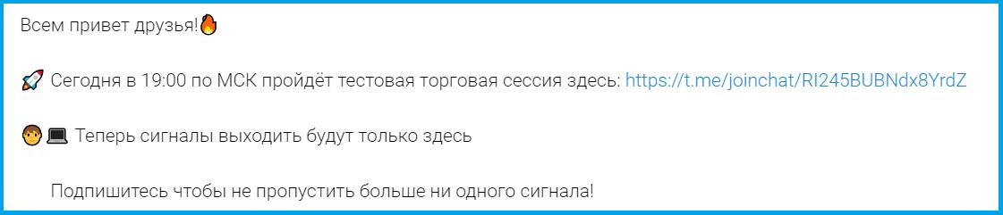 трейдер феникс рефералка