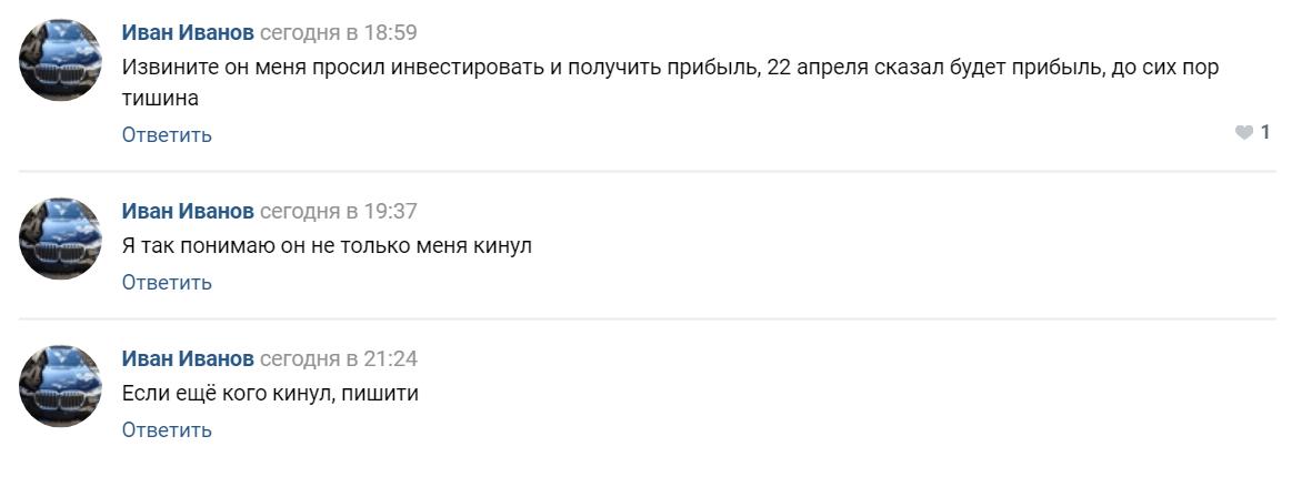 sargis vardanyan отзывы