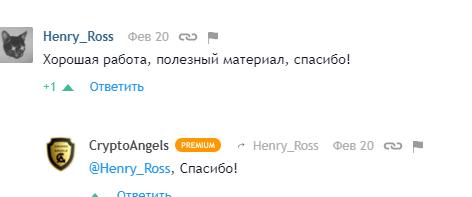 Отзывы2