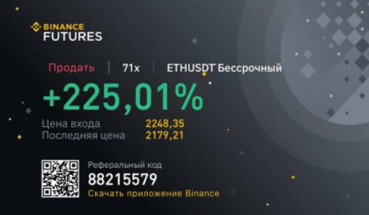 crypto genius тарифы