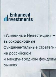 Усиленные Инвестиции отзывы