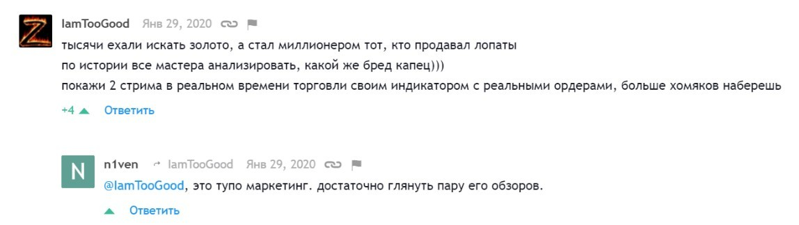 vilarso отзывы пользователе