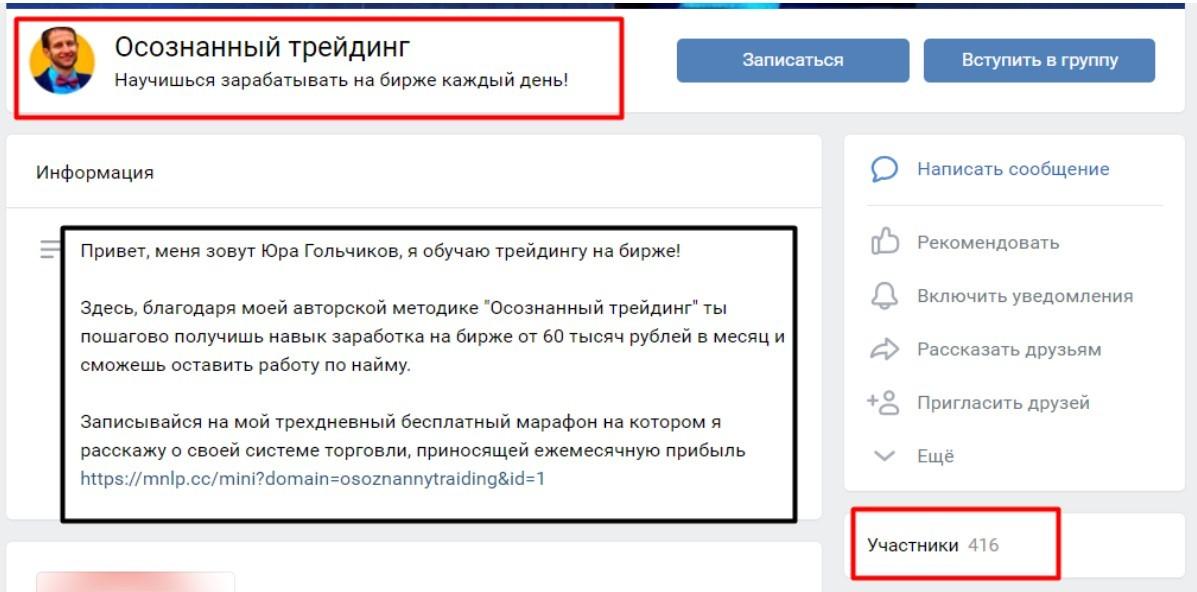 юрий гольчиков вконтакте