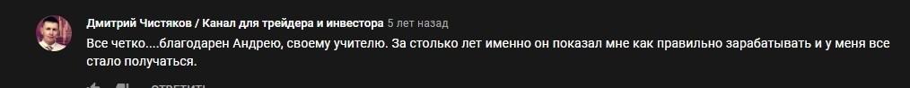 Андрей Хлопин - ХАН (Новодвинск) на YouTrade.TV - YouTube