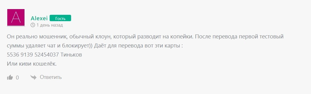 Crypto Money Сергея Княжевичаотзывы