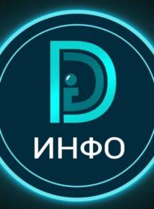 Digital Gate Олега Ганна