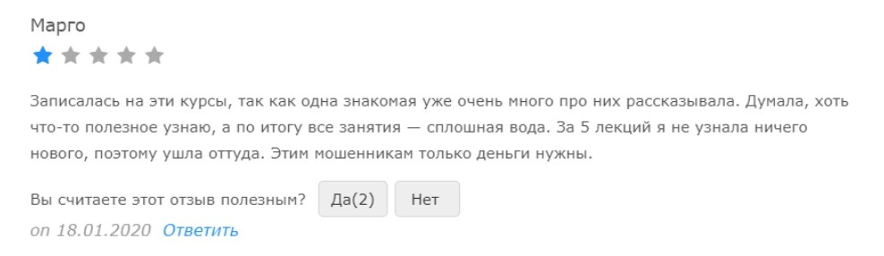 Дмитрий Касьяненко отзывы
