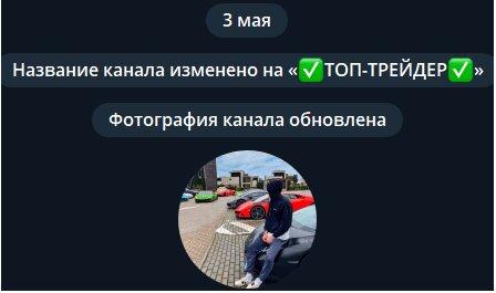Фотография канал Егора Курского