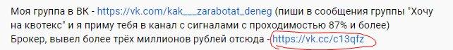 Илья Горцев отзывы