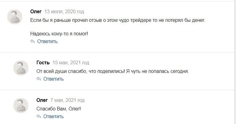 Кирилл Аксенов отзывы