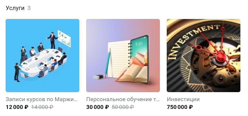Курсы трейдера Александра Родионова
