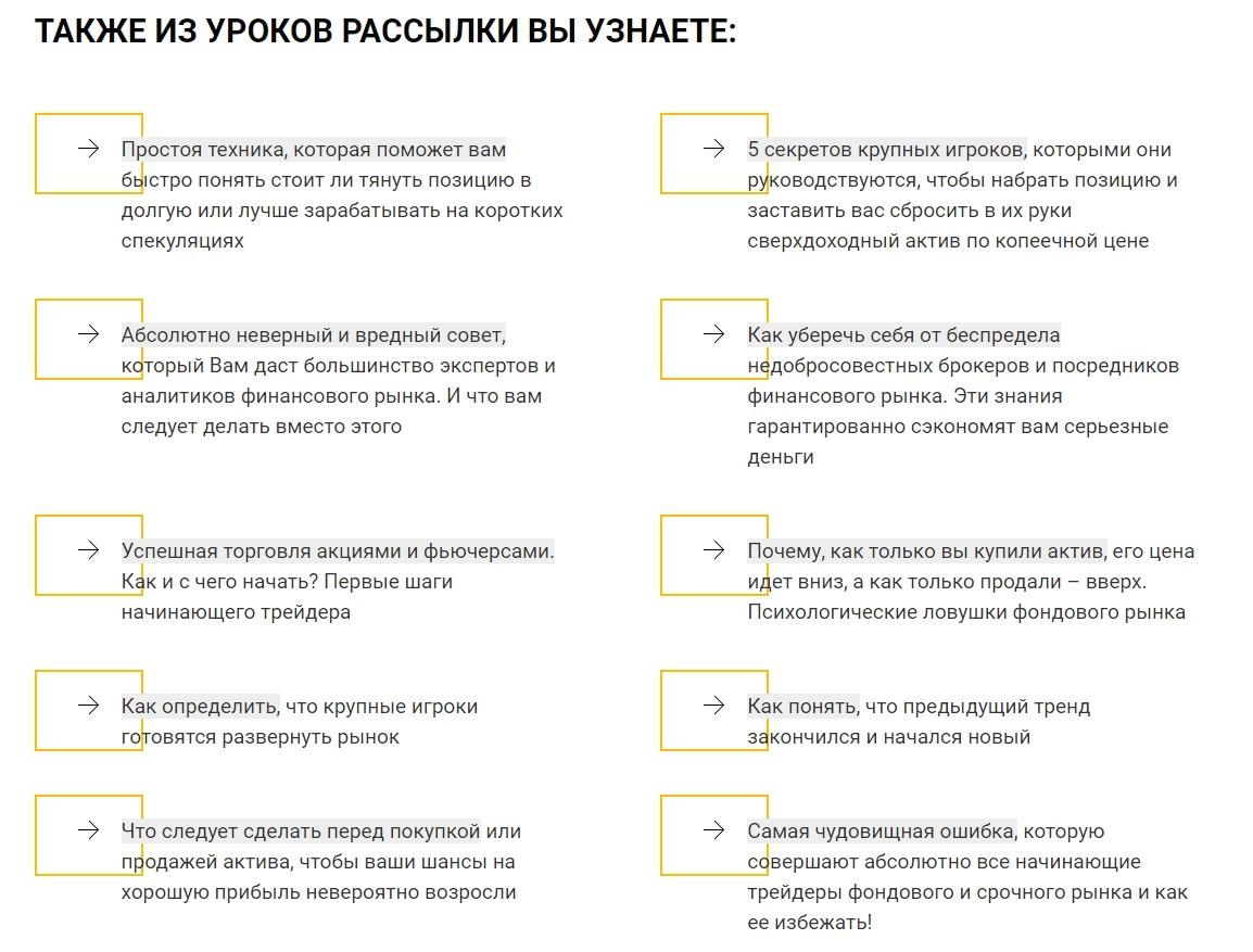 Материал уроков Алексея Пронина