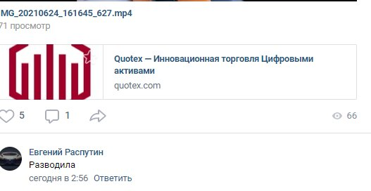 Орловский TRADING отзывы