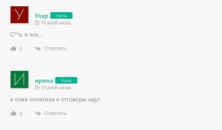 Отзывы о Егоре Курском