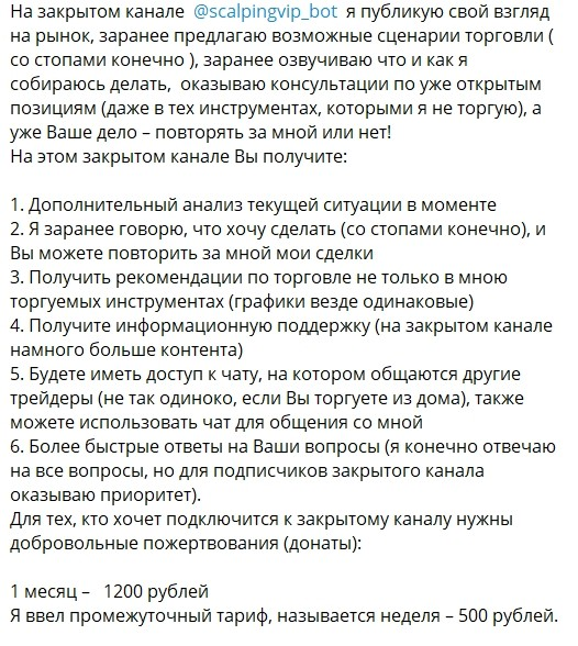 Стоимость услуг Дмитри Касьяненко