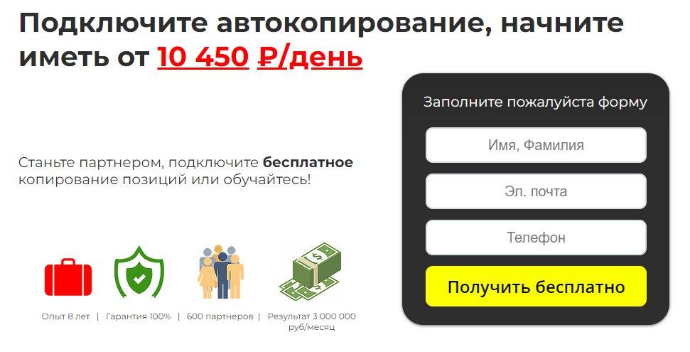 Стоимость услуг у Алексея Смирнова