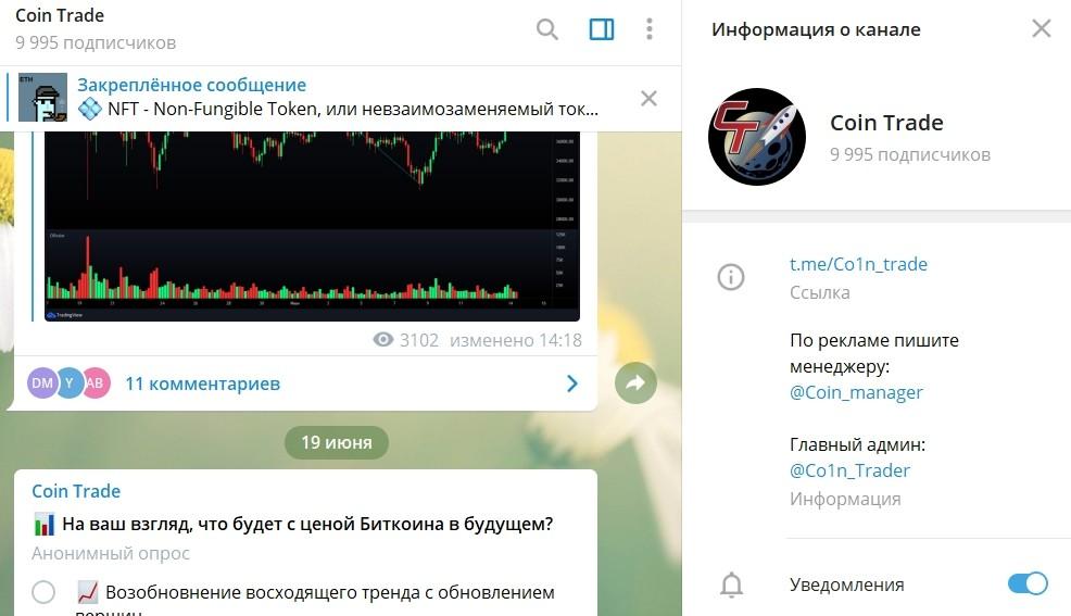 Телеграмм канал Александра Марченкова