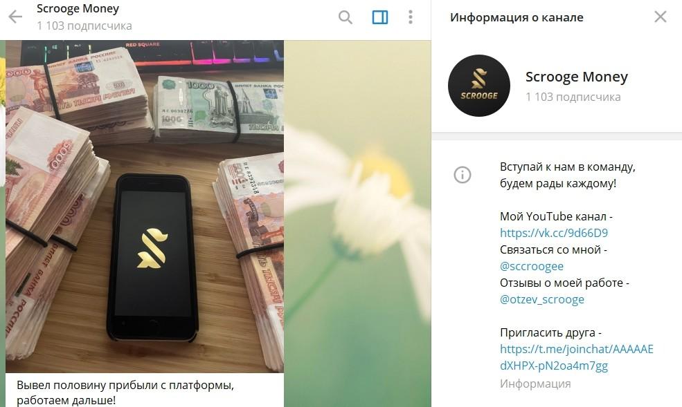 Телеграмм канал Евгения Кравцова