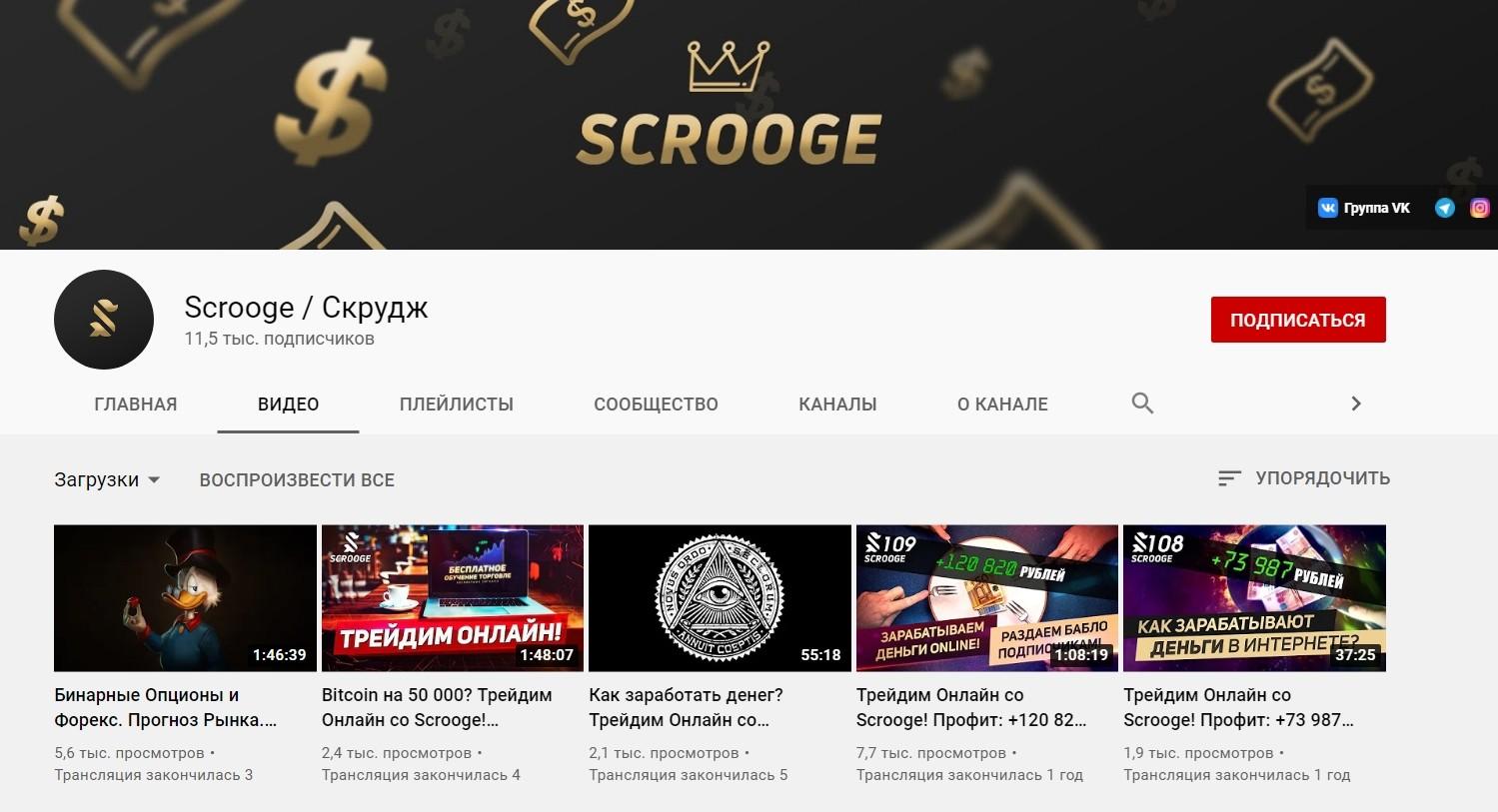 Ютуб канал Евгения Кравцова
