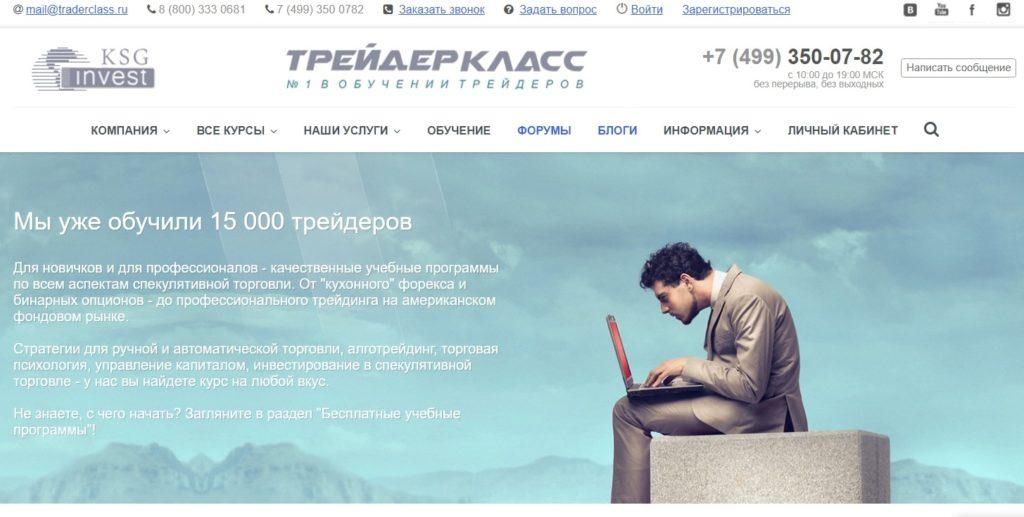 Андрей Оливейра — трейдер и преподаватель