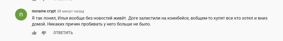 Отзывы о трейдере Илья Мещеряков