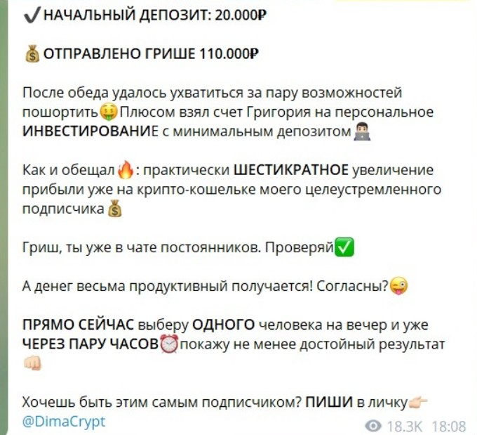Инвестор Дмитрий Усманов