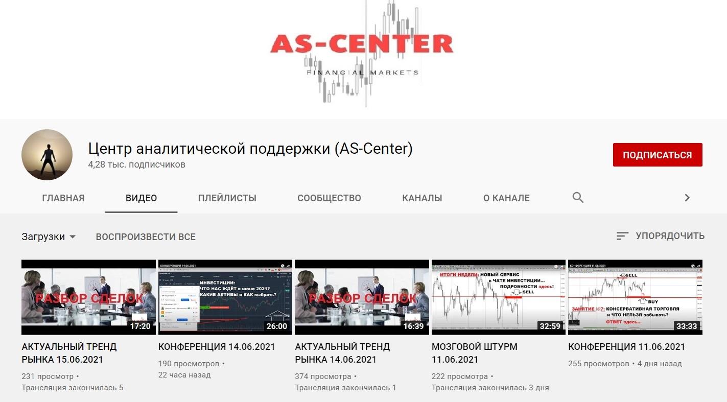 Ютуб канал Немешаева
