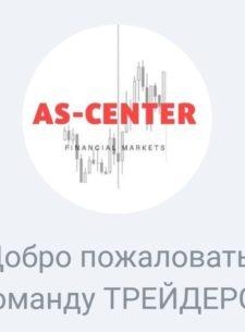 Проект AS-Center Дмитрия Немешаева